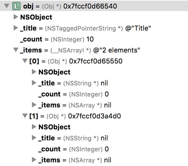 Object debug