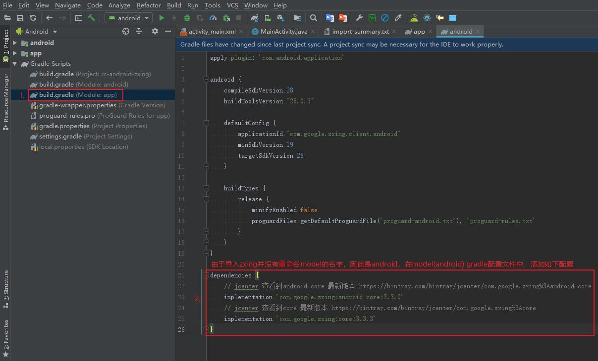 import_dependencies