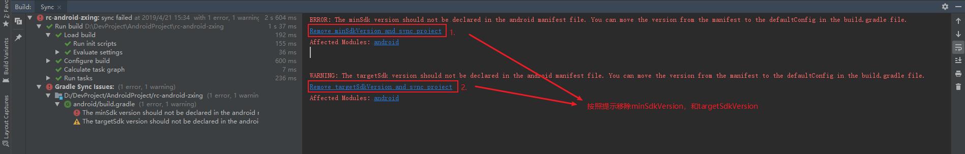 remove_min_target_version