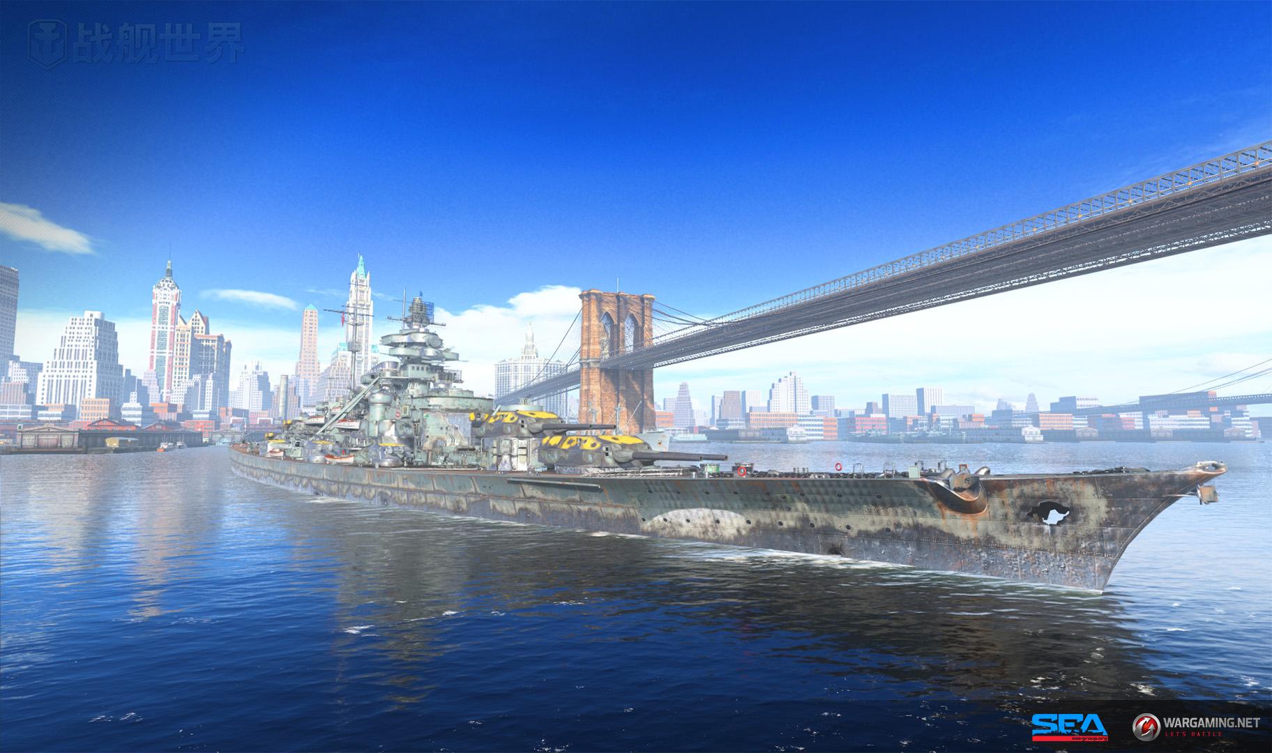 Affiche_Norlan_Bismarck.jpg