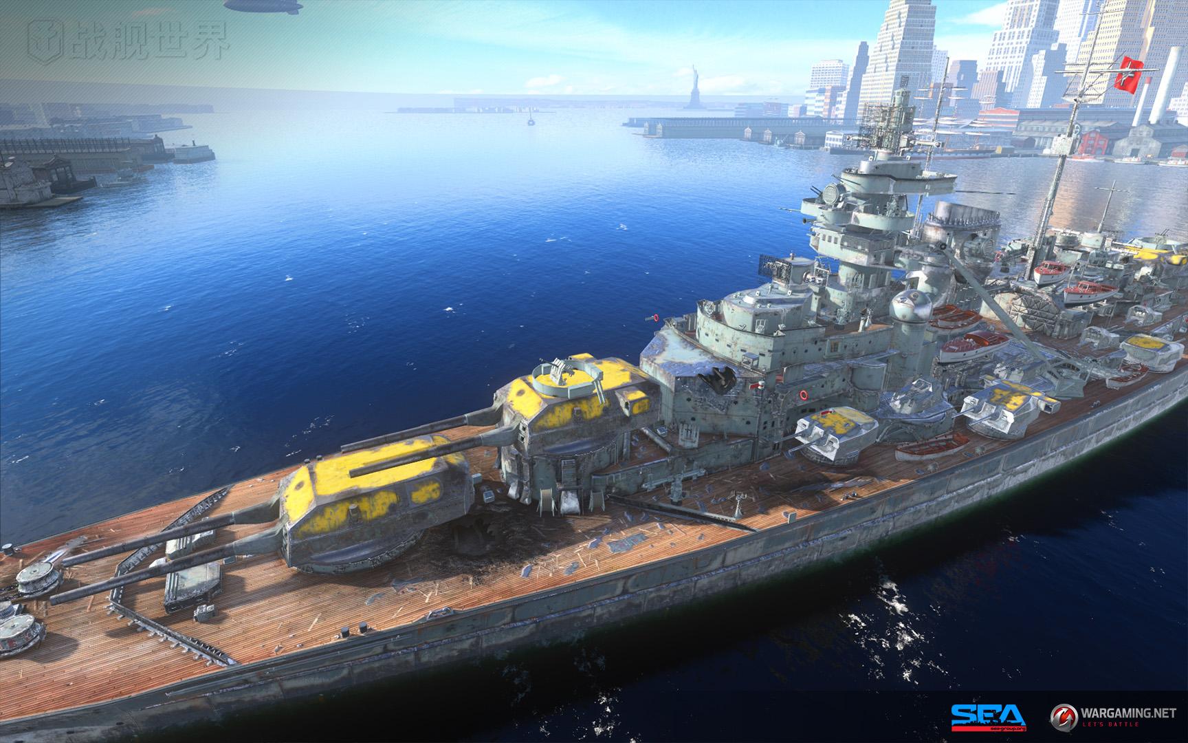 Affiche_Norlan_Bismarck_4.jpg