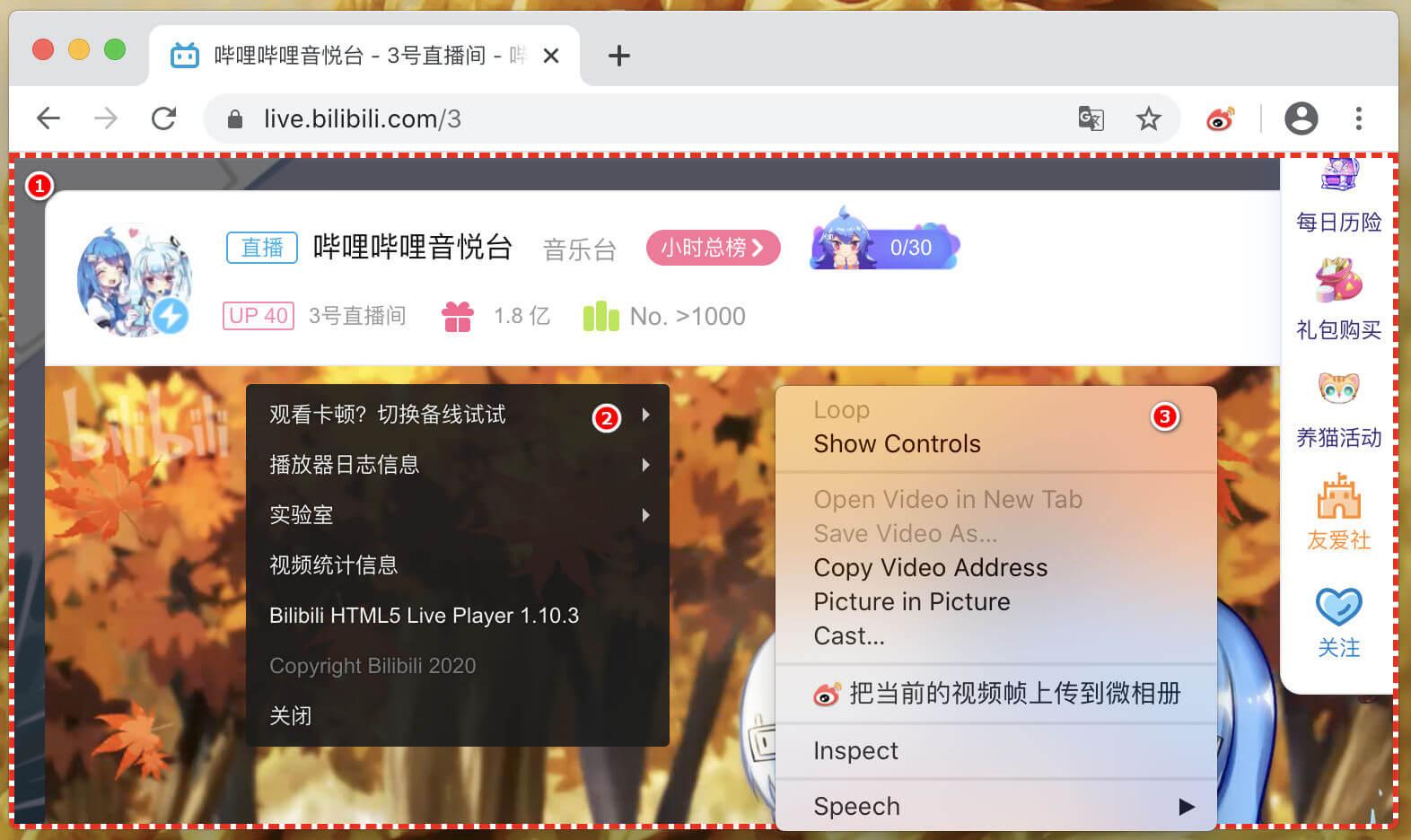 浏览器插件-微博图床-星境(VKRT.CN)