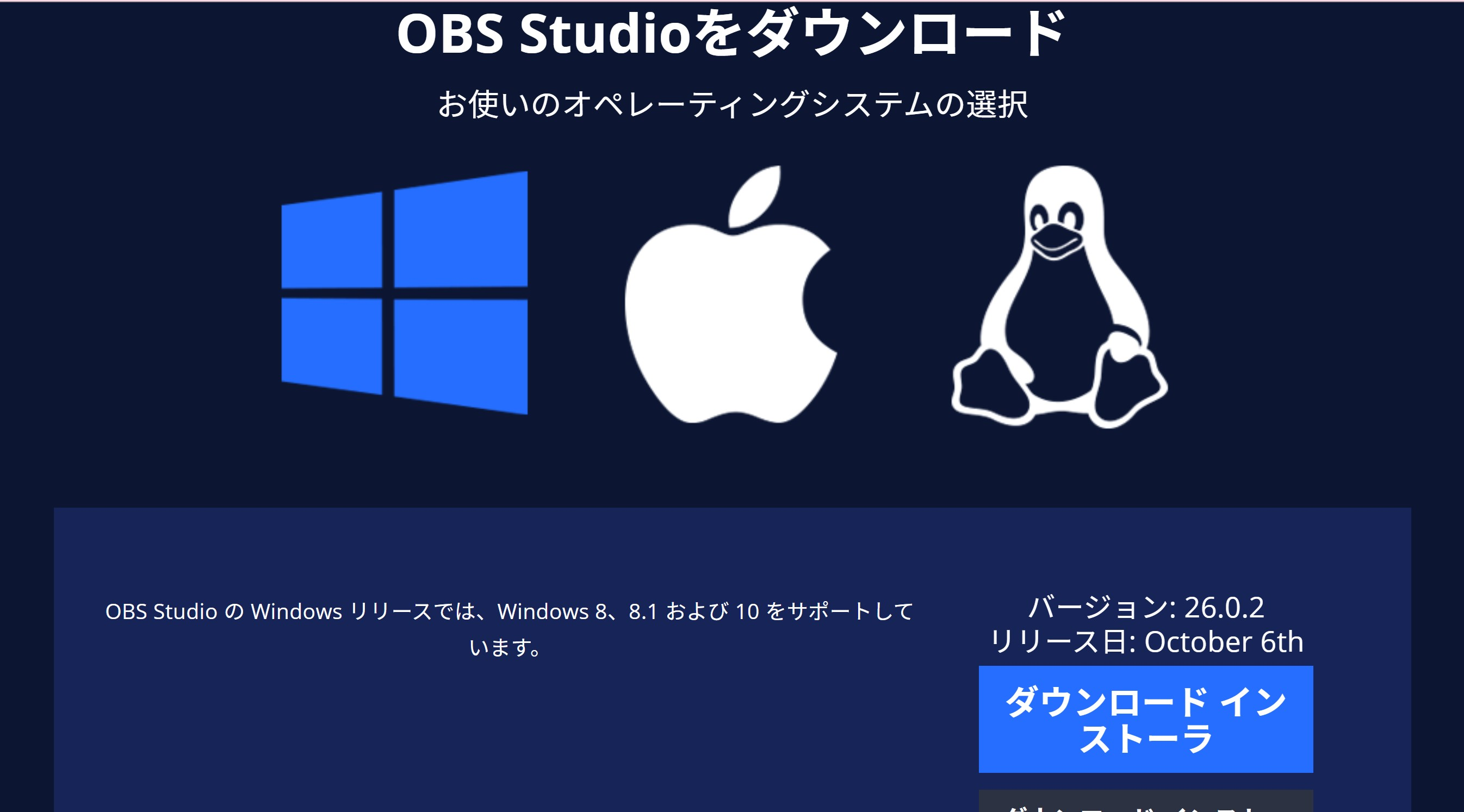 obs-download
