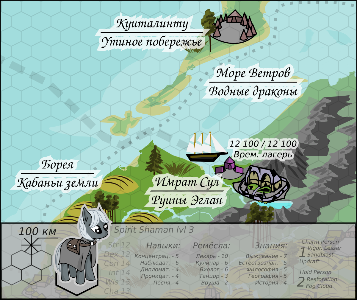 Карточка Страйфа