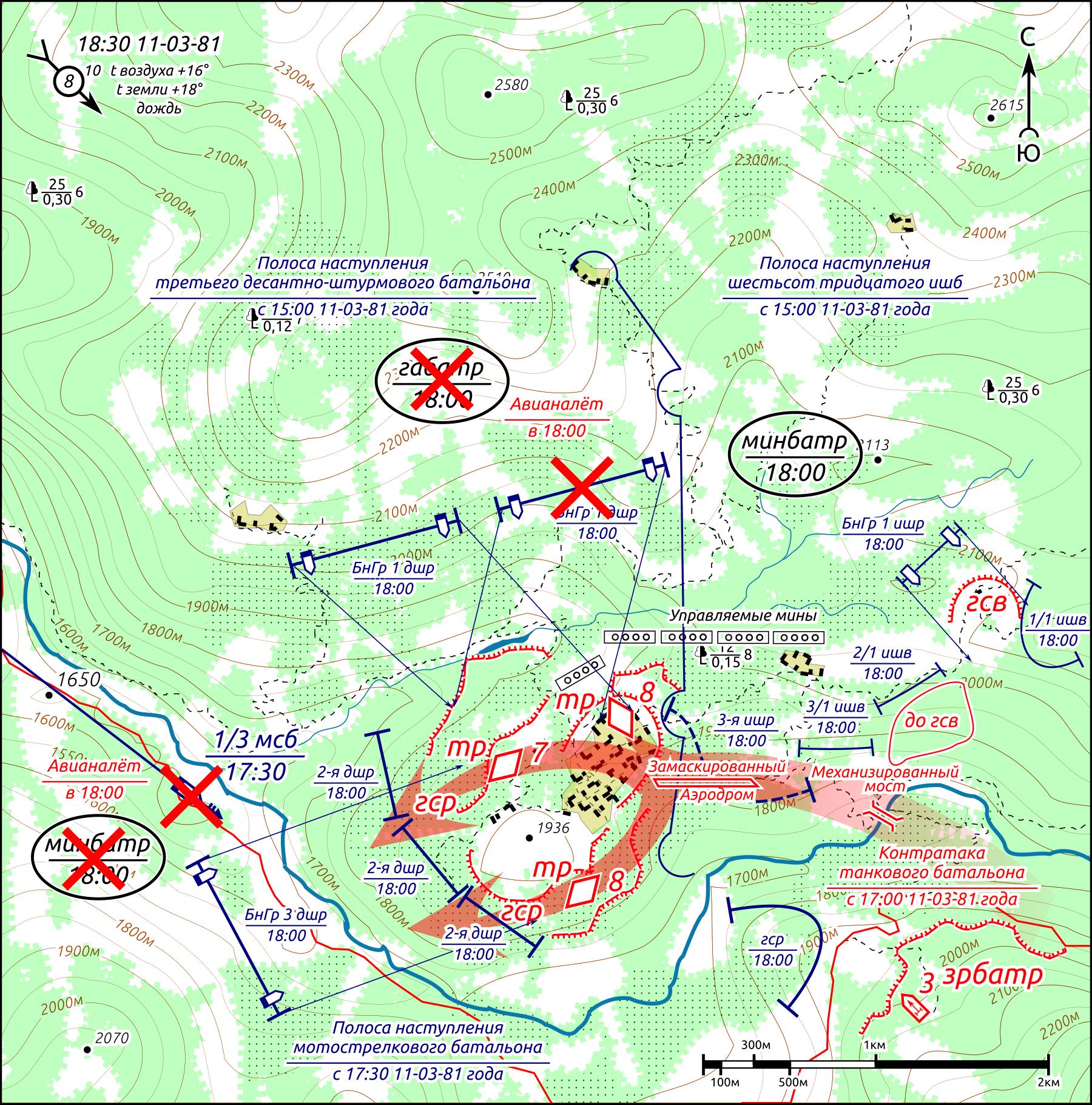 Операция Утконос, схема боя, контрнаступление полосатых
