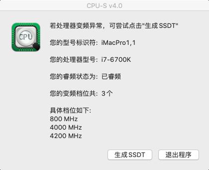 Asus Z170-P 6700K RX470