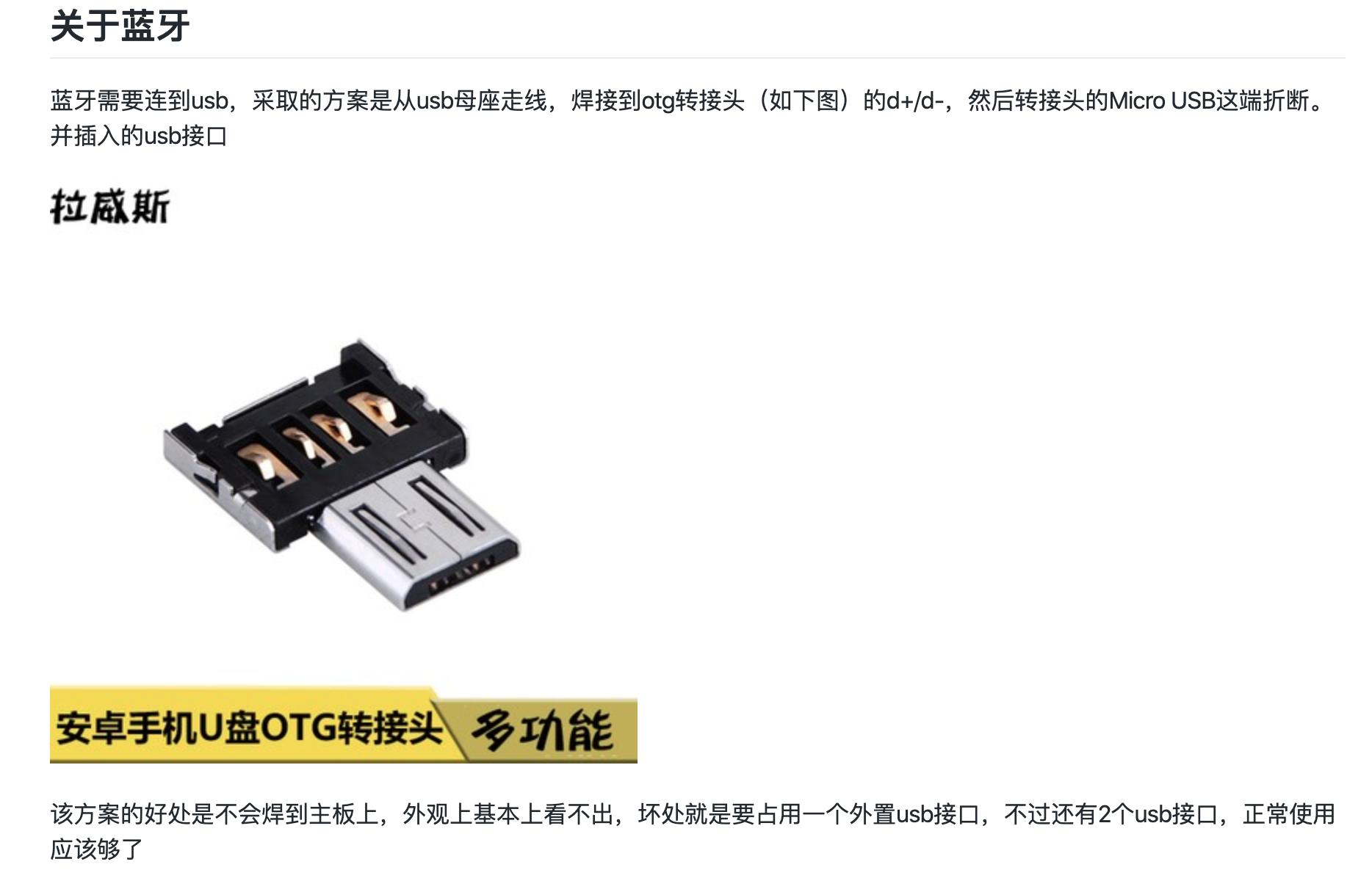 LG Gram 14z980