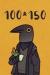relation 100*150