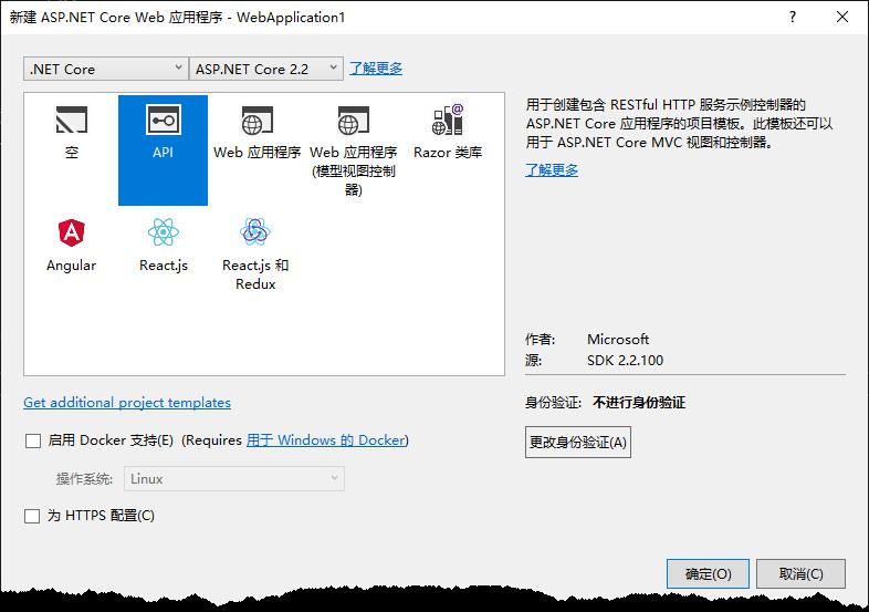 CreateServiceAWebApi.png