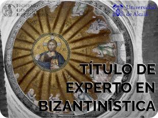botón título de experto en Bizantinística