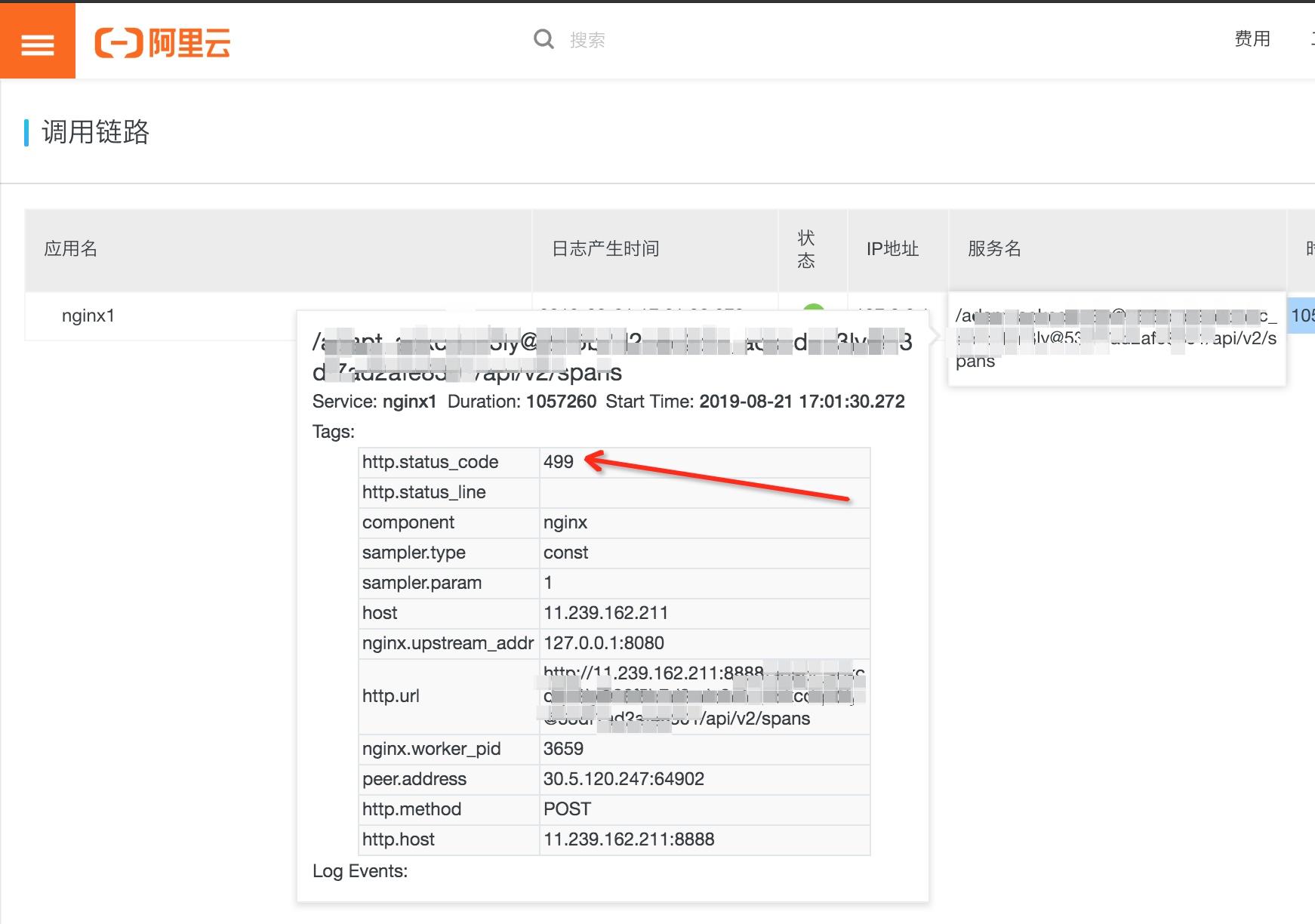 如何检测 Web 服务请求丢失问题