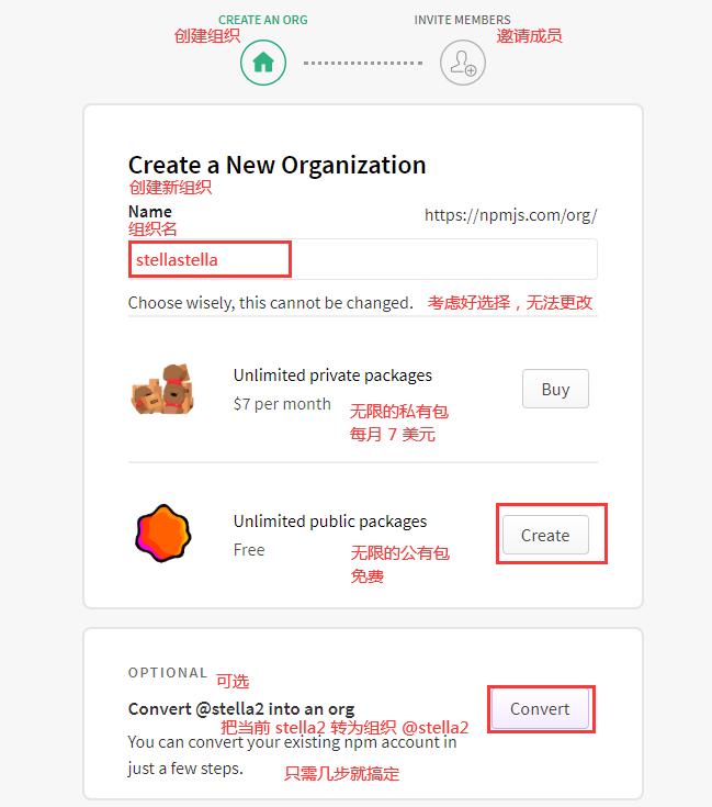 create an org