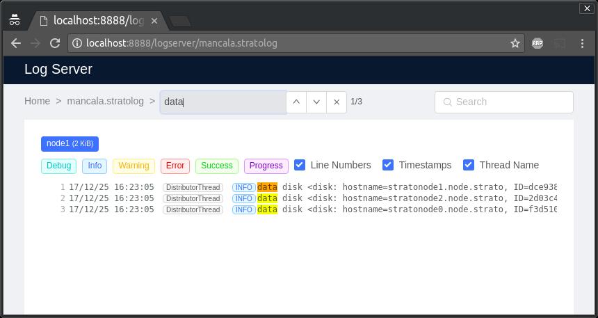 screenshot log view
