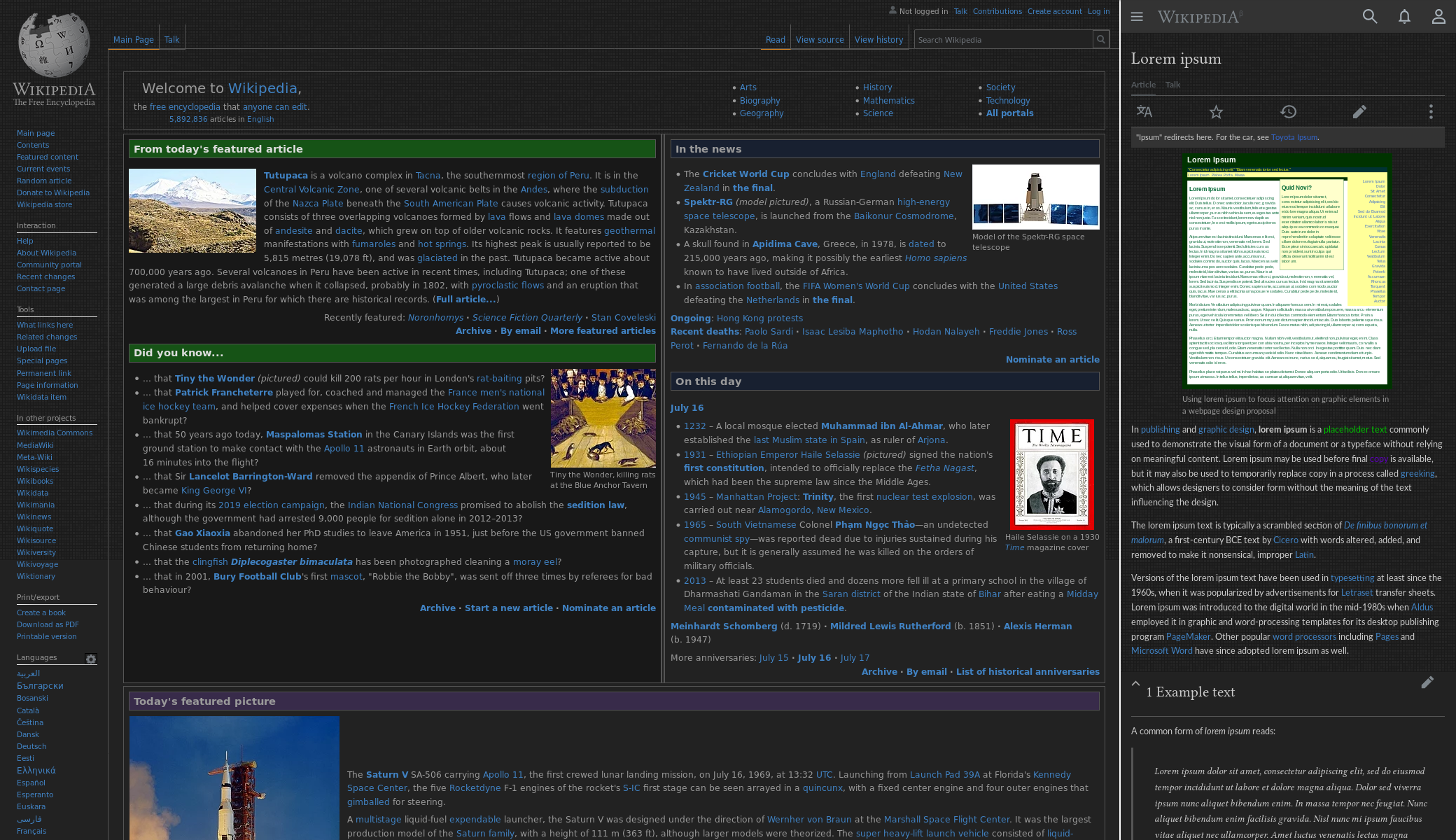 Wikipedia Dark screenshot
