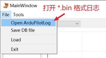 ArduPilotLog_1_OpenLog.png