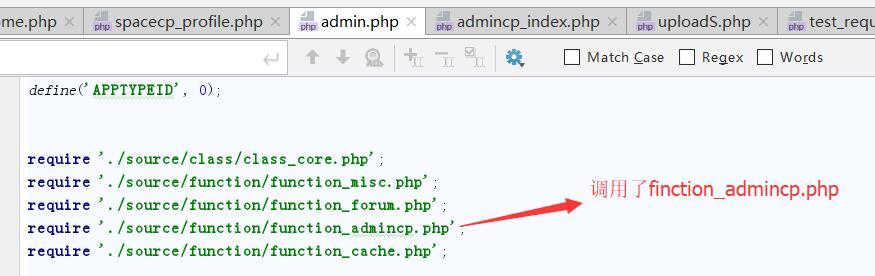 admin页面部分代码