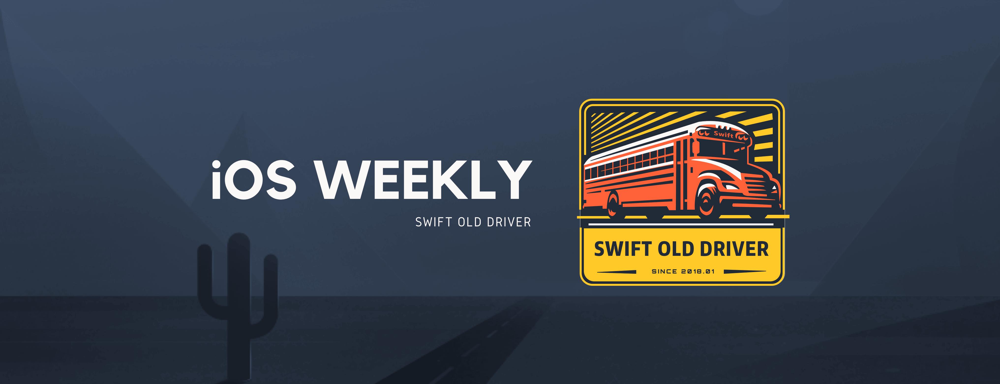 ios-weekly