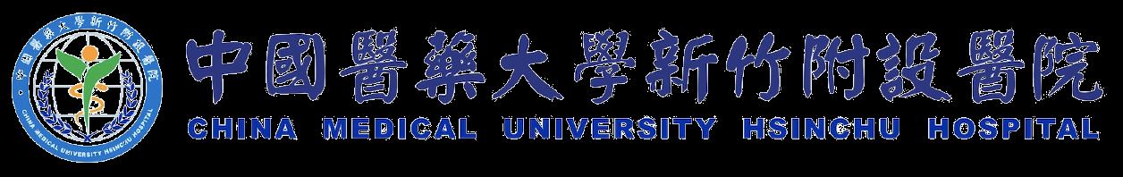 cmuh logo