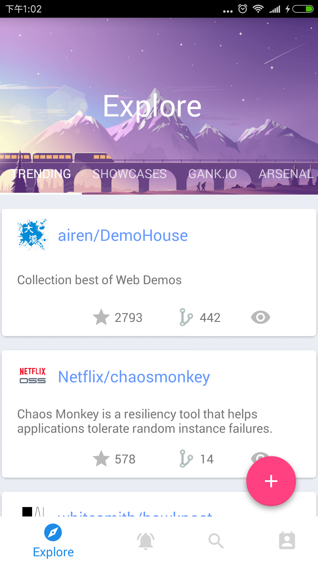 GitClub:不仅仅是 GitHub 客户端,而且是一个发现好的 GitHub 项目的 App