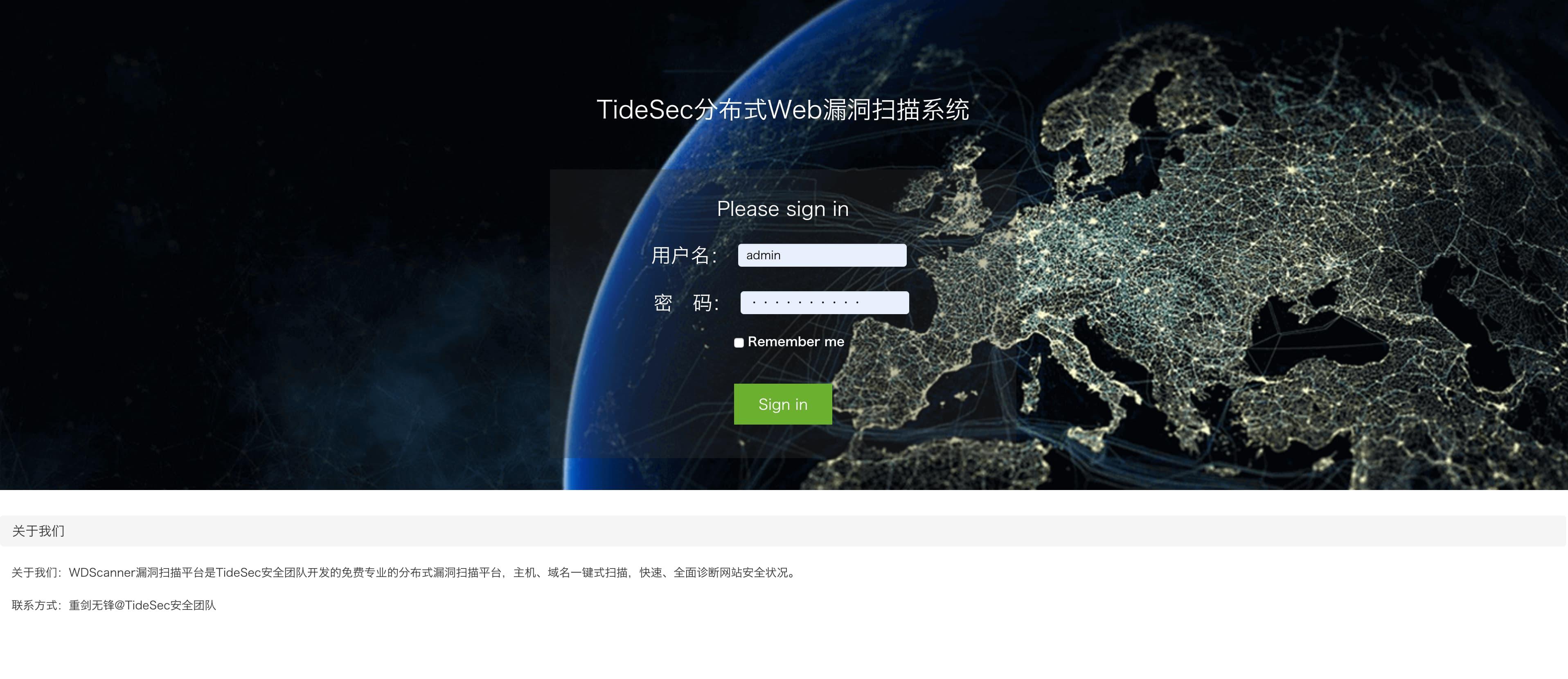 分布式web漏洞扫描器 WDScanner