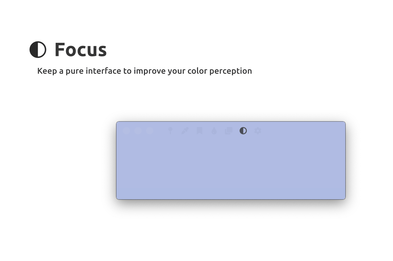 Focus screenshot