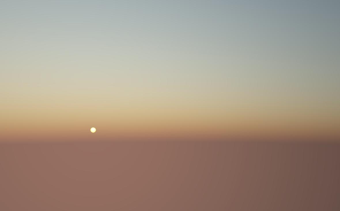 Sky Shader Screenshot 2