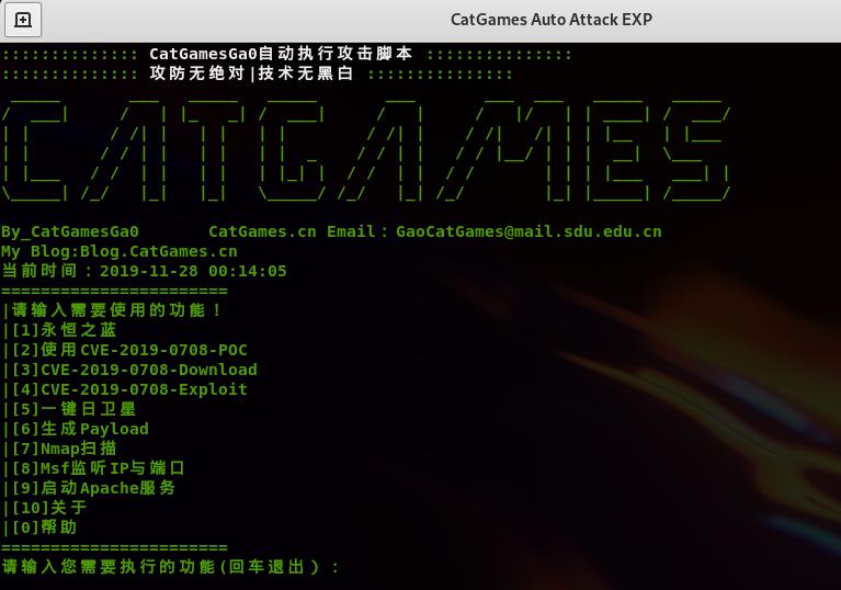 [*]自动攻击工具Auto Attack EXP ----持续更新 第11张