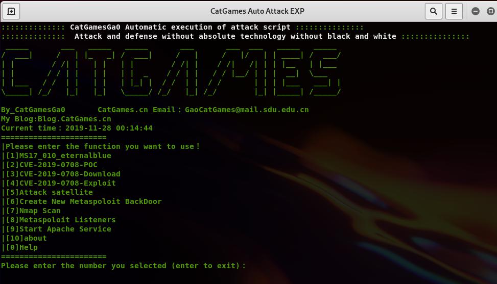 [*]自动攻击工具Auto Attack EXP ----持续更新 第9张