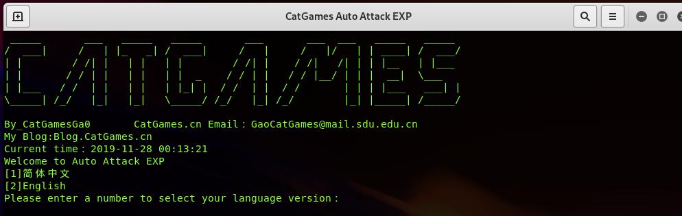 [*]自动攻击工具Auto Attack EXP ----持续更新 第7张