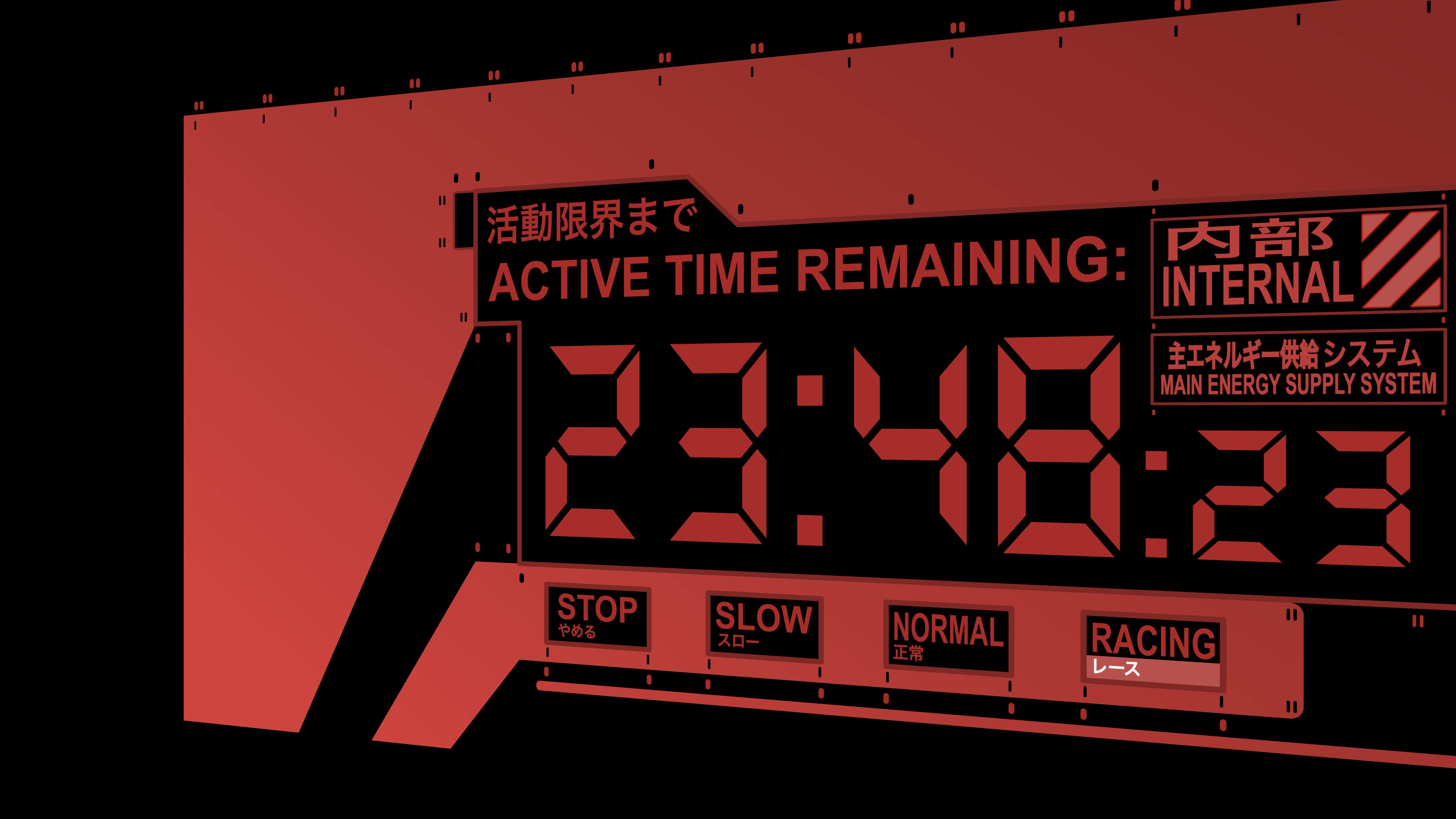 Evangelion Clock Screensaver with the red skin