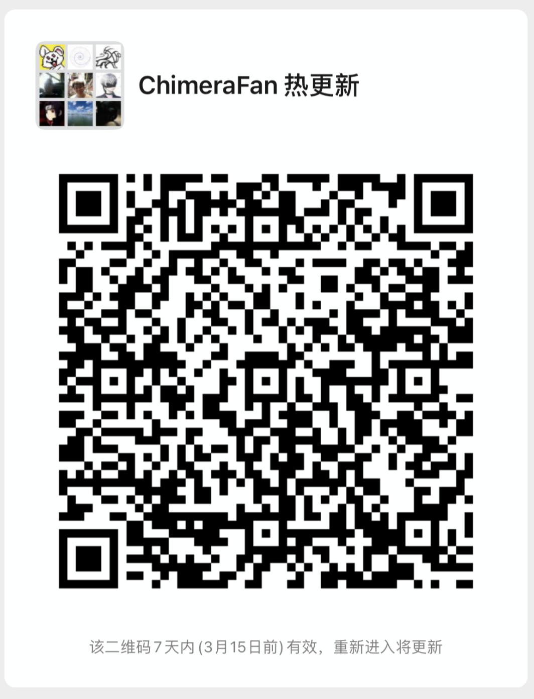 image-20210308102258676