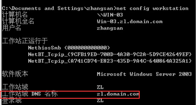WeiyiGeek.workstation