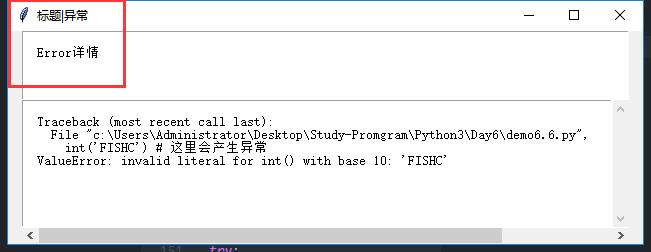 Python3界面开发常用 md | WeiyiGeek Blog-关注于网络安全_物
