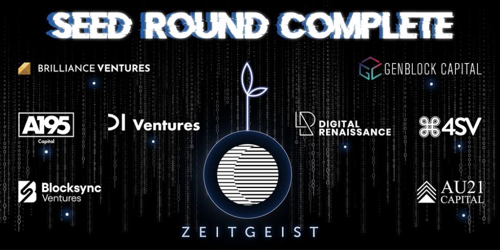 Zeitgeist 結束封閉開發,並完成了 150 萬美元的種子輪融資,以在 Kusama 和 Polkadot 上建立預測市場