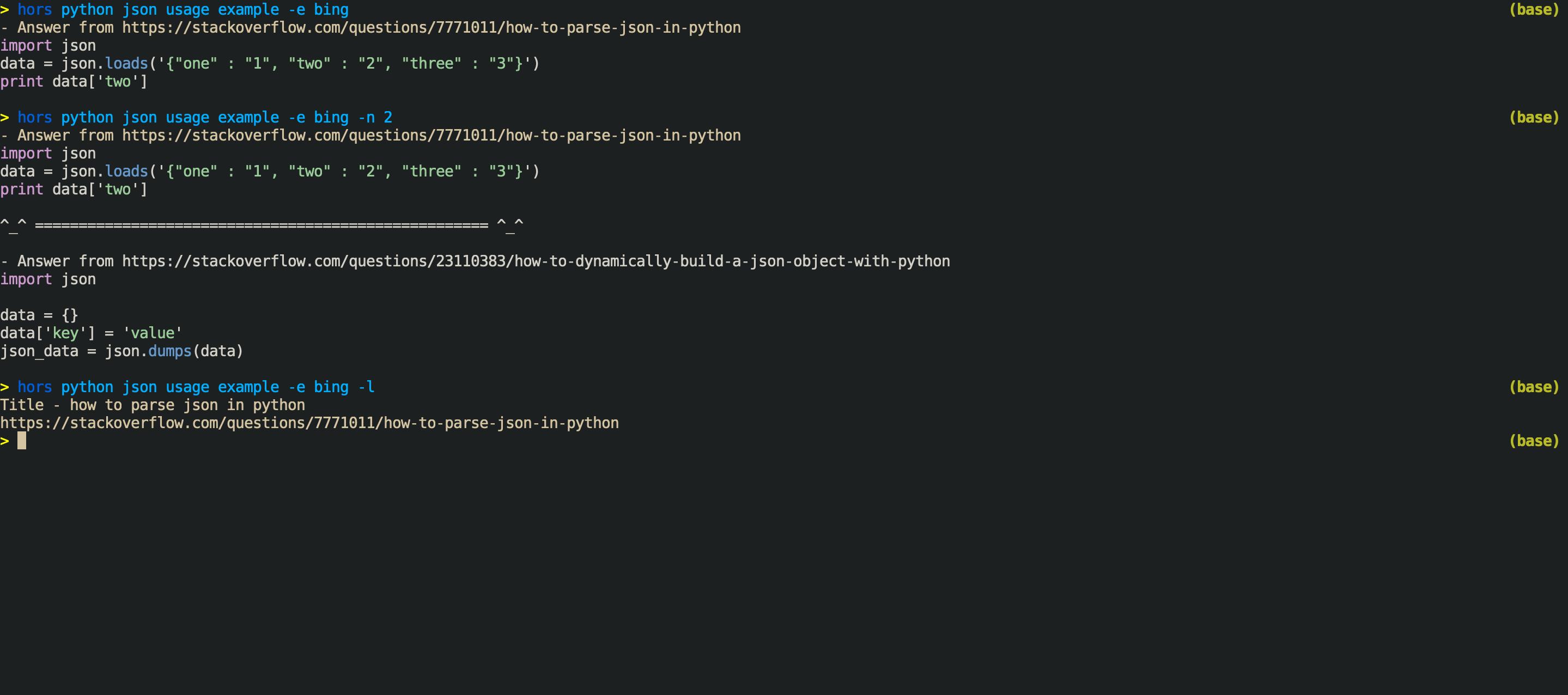 Screenshots of hors png