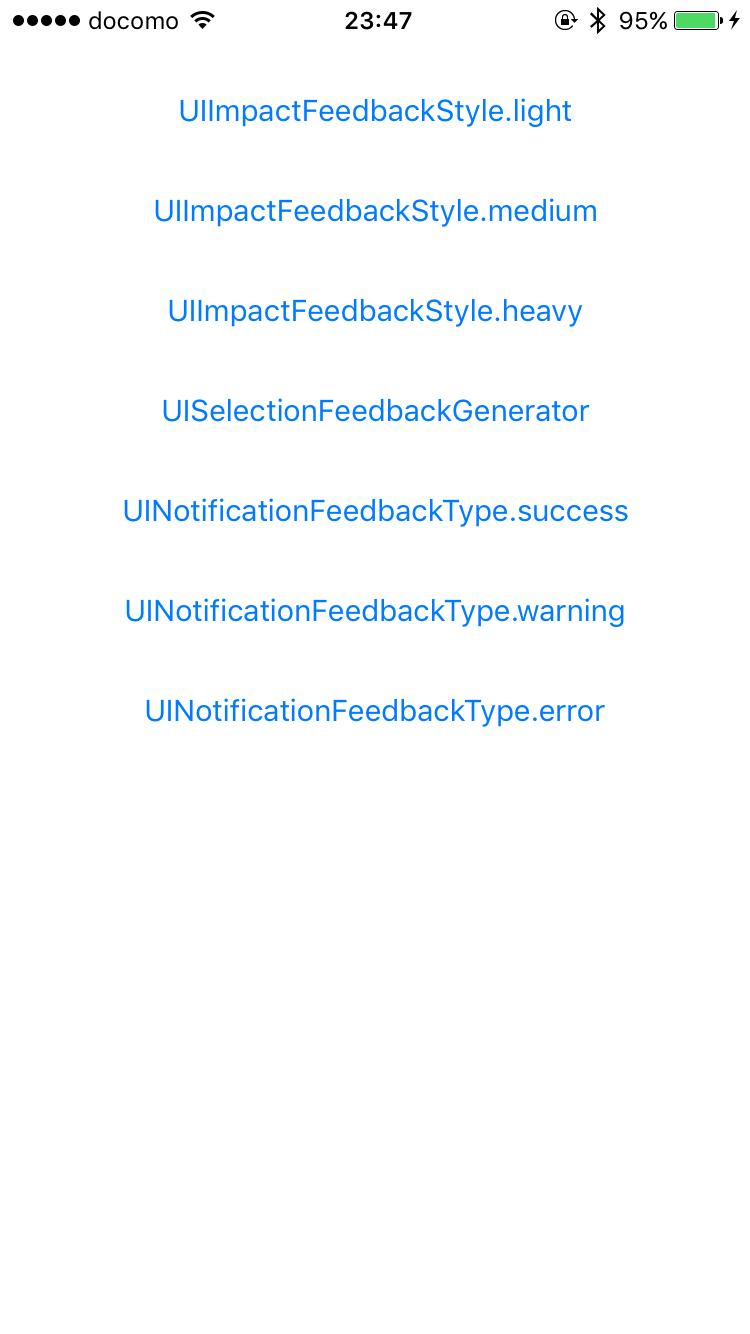 demo_screenshot