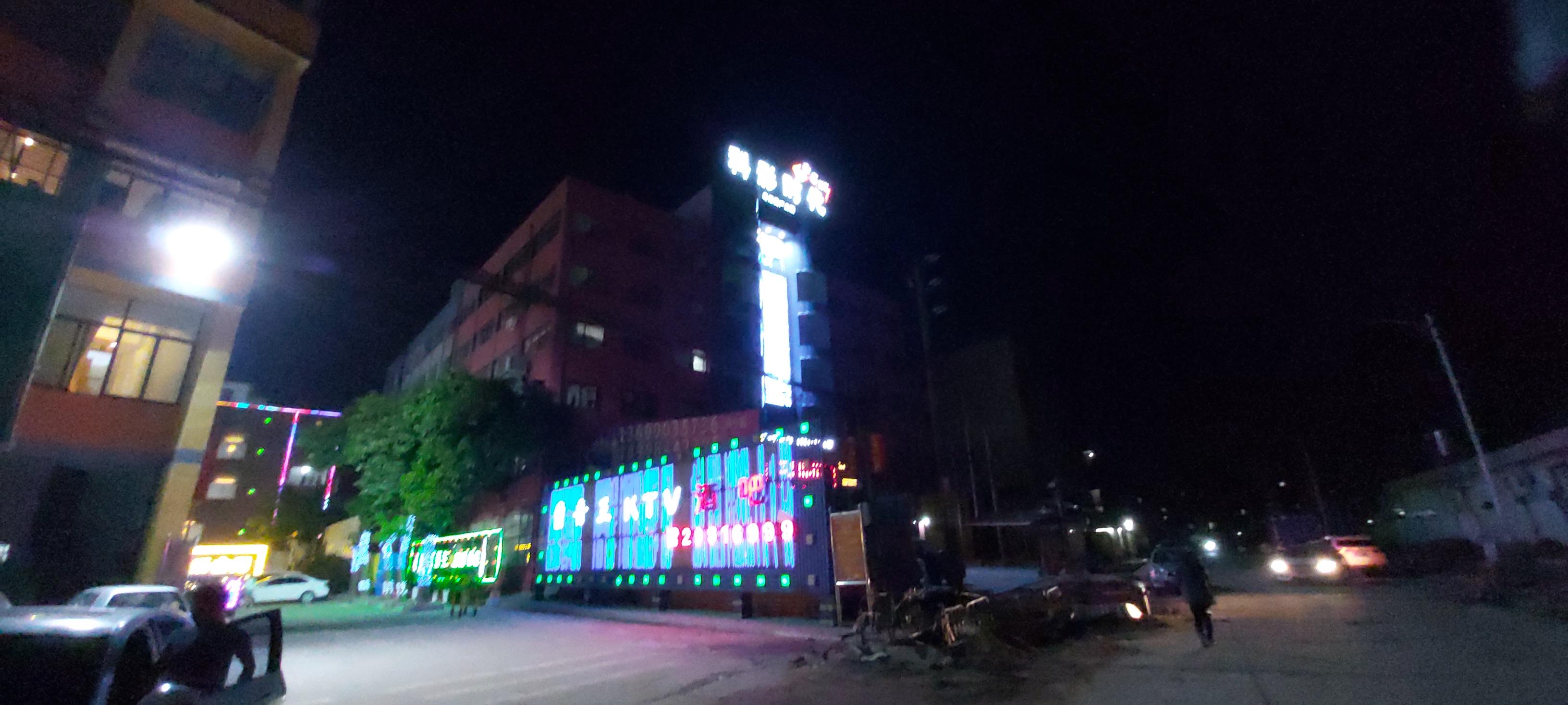 科影時代商場