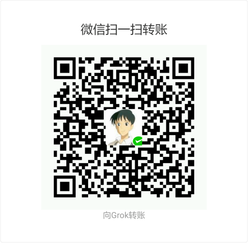 Wechat_Middle