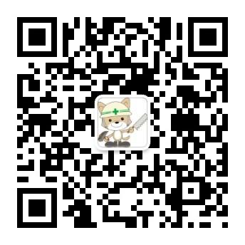 (WeChat)