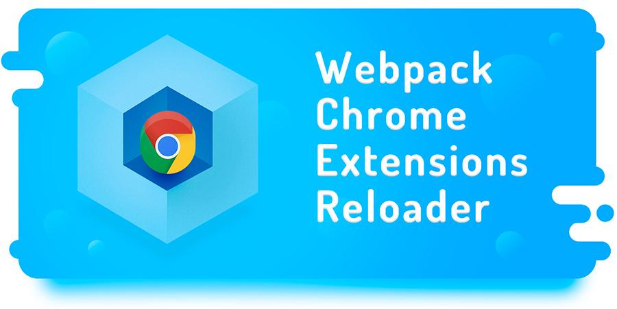 Webpack Chrome Extension Reloade images