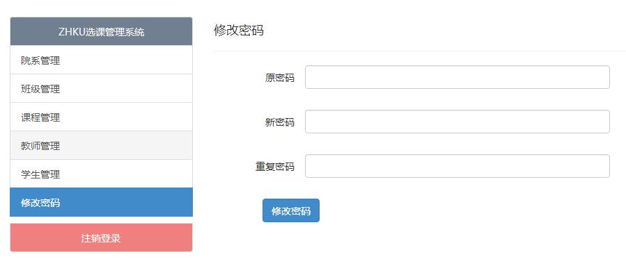 modify password