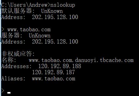 using nslookup using windows