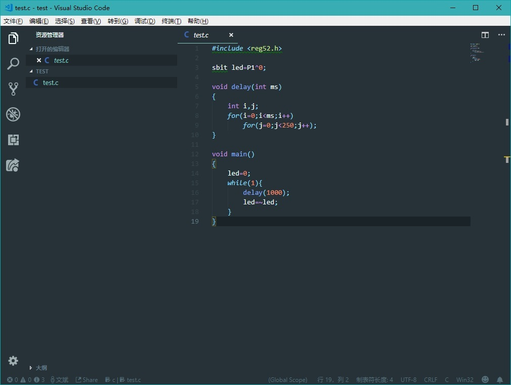Create and write a .c file