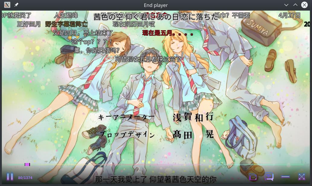 screenshot/endplayer