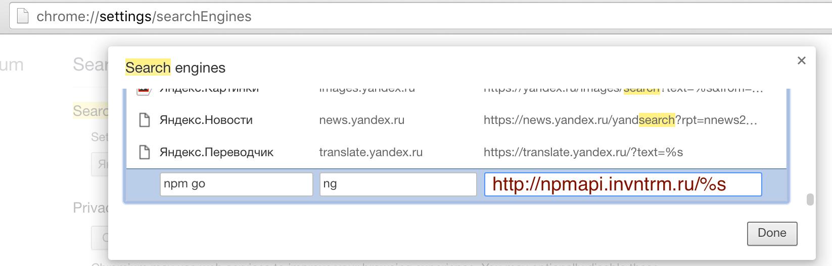 Chrome.app npm-go — setup
