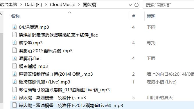 windows_zip_messy_code