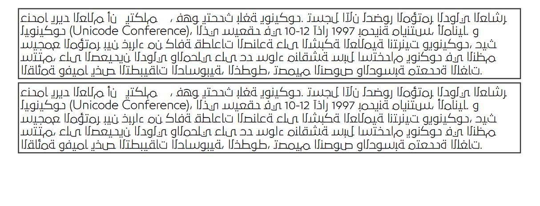 using just the arabic reshaper