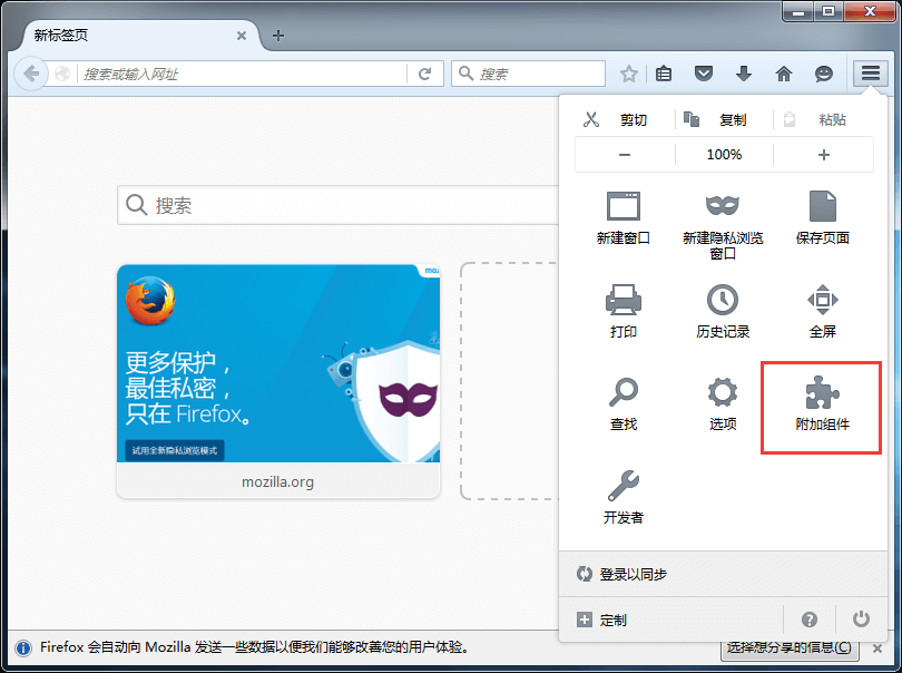 find Forxyproxy
