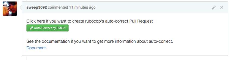 PullRequestへのコメント