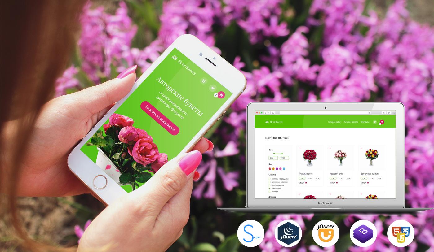 product-screenshot